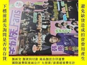 二手書博民逛書店韓娛Fans罕見2010NO:07 08合 2010 結夢而行 Super Junior 韓庚 從心出發 ( 如圖