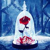 美女與野獸玫瑰花永生花玻璃罩情人節禮物圣誕節送女友生日花wy