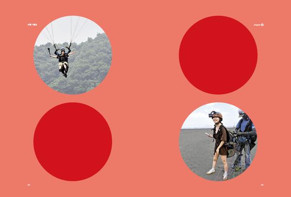 木曜4超玩:臺灣TOP1網路實境綜藝節目幕後創作祕辛(隨書加贈:木曜扇+木曜5週年紀念海報)