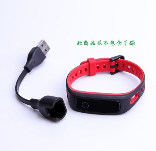 【充電頭】華為 HUAWEI Band 3e、Honor Band 4 Running 智慧手錶專用充電器