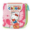 可吸水毛巾袋 Kitty凱蒂貓 粉紅