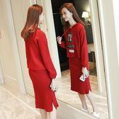 長毛衣 套裝女時尚潮氣質毛衣裙子兩件套秋裝韓版百搭   琉璃美衣