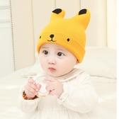 寶寶帽子新生嬰兒秋冬季新款保暖帽韓國男女兒童嬰幼兒護耳可愛帽