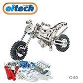 德國 eitech 益智鋼鐵玩具 攀岩單車 C60