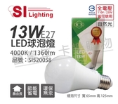 旭光 LED 13W 4000K 自然光 全電壓 E27 球泡燈 _ SI520058