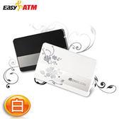EasyATM 記憶卡ATM晶片多合一讀卡機K50  白