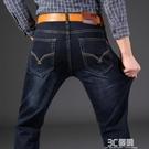 夏季薄款牛仔褲男士寬鬆直筒休閒春夏天韓版潮流百搭長褲子男潮牌 3C優購