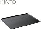 金時代書香咖啡 KINTO PLACE MAT WILLOW BLACK 托盤 43x33cm KINTO-22260