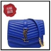 YSL雙層雙蓋山形小鍊包/藍色532662全新商品