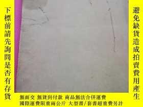 二手書博民逛書店OUTLINES罕見OF CHINESE PLANT FAMILIES (PART ONE-DICOTYLEDON