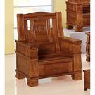 【森可家居】樟木實木中式復古單人椅 8SB131-2 單人沙發