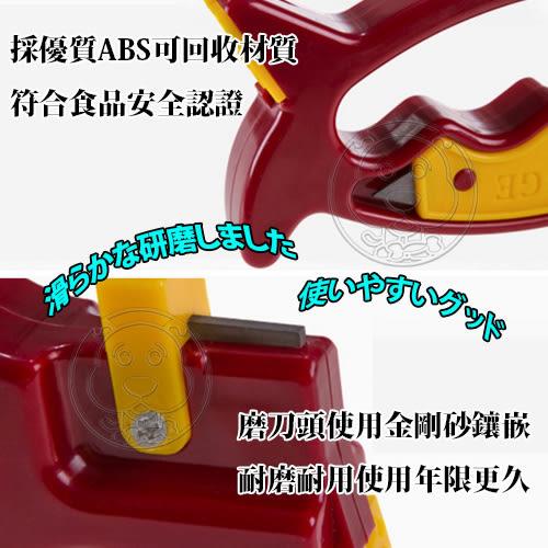 【培菓平價寵物網】 廚房小幫手》廚房萬能便攜磨刀器顏色隨機1支