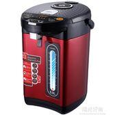 電熱水瓶上水電熱水瓶保溫家用不銹鋼燒水壺一週年慶 全館免運特惠220V igo