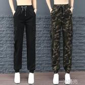 休閒褲女薄款寬鬆直筒束腳褲百搭顯瘦bf小個子夏季迷彩工裝褲 雙十一全館免運