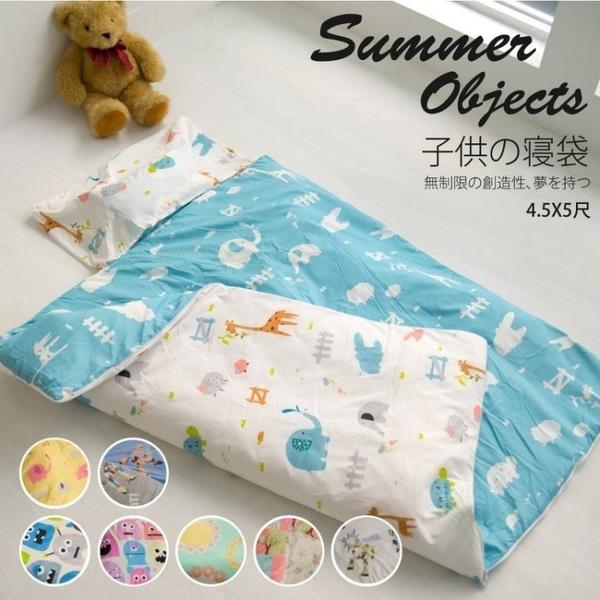 兒童 睡袋【無毒繽紛10款任選】台灣製 好收納 多用途 兩用; 卡通; 翔仔居家 兒童睡袋