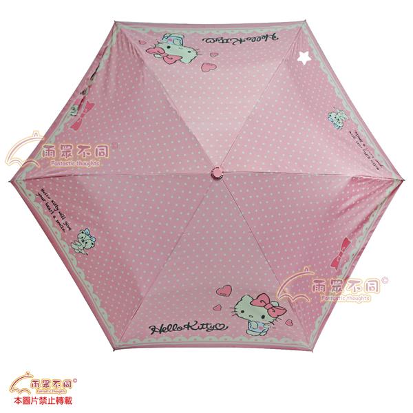 【雨眾不同】三麗鷗 Hello Kitty 折傘 輕量三折傘 防曬 晴雨傘 凱蒂貓 粉紅 水玉點點 花邊