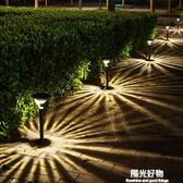 太陽能燈戶外庭院燈家用超亮LED草坪燈防水花園別墅裝飾地插路燈 NMS陽光好物