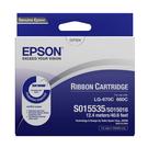 【高士資訊】EPSON S015535 原廠 黑色 色帶 適用LQ-670/670C/680/680C