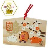 Hamee 日本 DECOLE concombre 歡喜迎豬年 療癒公仔擺飾 (山豬繪馬) 586-922463