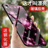 oppor9s手機殼女r9splus玻璃全包防簡約保護套【3C玩家】