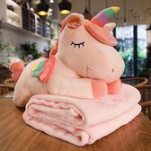 卡通汽車抱枕 被子兩用多功能午睡枕頭空調毯子珊瑚絨個性可愛靠墊 60CM(毯子1×1.7米)