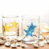 地中海手繪玻璃花瓶五角星幸運星小浮雕透明儲物瓶臺面擺設裝飾 森雅誠品