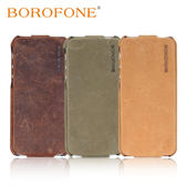 【蒙多科技】全台獨家代理Borofone iPhone 5S / 5 頂級手工仿古真皮翻蓋套-上校款