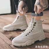 馬丁靴 秋季工裝靴男高幫馬丁鞋子男英倫風百搭靴子中幫沙漠短靴 zh9517【歐爸生活館】