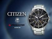 【時間道】CITIZEN 星辰 PROMASTER時尚運動風光能航空腕錶/黑面鋼帶(BJ7094-59E)免運費