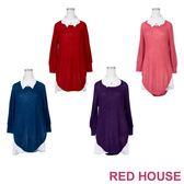 RED HOUSE-蕾赫斯-學院風素面兩件式針織上衣(共5色)
