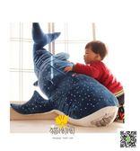 現貨卡通鯨鯊毛絨玩具 鯨魚大布娃娃靠墊 大號鯊魚藍鯨兒童抱枕公仔  聖誕慶免運2-11