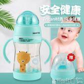兒童水壺 兒童吸管杯夏季寶寶學飲杯帶手柄男女幼稚園嬰兒喝水杯子防摔水壺 寶貝計畫