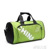 手提旅行包運動包健身包男女登機行李包袋單肩斜挎旅游大容量『潮流世家』
