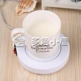 恆溫杯墊茶杯加熱墊恒溫器咖啡保溫底座杯茶家用 電熱多色小屋