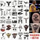 【買1送1】紋身貼紙致敬科比紋身貼防水持久男潮個性圖案籃球NBA黑曼巴刺青【橘社小鎮】