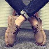 英倫短靴男低筒休閒鞋透氣板鞋男平底工裝皮靴子馬丁靴男靴子多色小屋