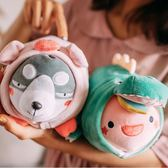 公仔 一窩恐龍娃娃豬豬玩偶可愛萌哈士奇獨角獸毛絨玩具生日禮物女 - 雙十一熱銷