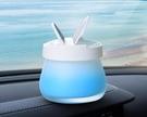 固體香膏車載香水汽車用香薰裝飾擺件持久淡香車內空氣清新劑桂花 設計師生活