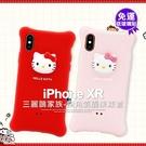 Kitty iPhone XR 凱蒂貓 雙子星 四角氣囊 果凍套 手機殼 防摔 保護套 三麗鷗 輕薄 保護殼