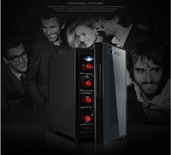 VNICE VN-8T紅酒櫃恒溫小型恒溫酒櫃保濕迷妳茶葉冷藏櫃家用特惠 小山好物