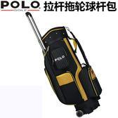 虧本促銷-新品高爾夫球包 球杆袋 男用球袋 標準球包 拉杆帶輪子WY