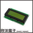LCD1620液晶藍屏模組(1190) ...