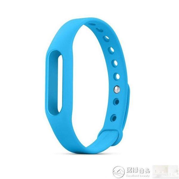 小米手環帶 小米手環1腕帶標準版光感版1代1s/1a個性多彩腕帶防水定制版金屬   買一送一 城市科技