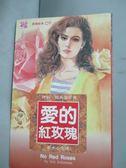 【書寶二手書T6/言情小說_IHU】愛的紅玫瑰_伊莉.瓊森