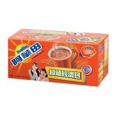 【阿華田】減糖超值經濟包 (20gx36入)