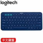 全新 Logitech 羅技 K380 跨平台藍牙鍵盤 藍 中文