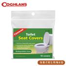 【COGHLANS 加拿大 Toilet Seat Covers 拋棄式衛生馬桶坐墊】8915/一次性馬桶墊/旅行坐便套/坐墊紙