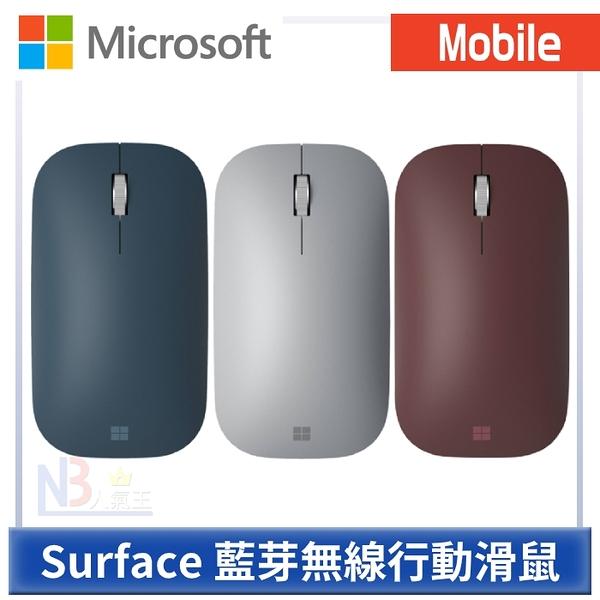 Microsoft 微軟 Surface Mobile Mouse 藍芽 無線 行動 滑鼠