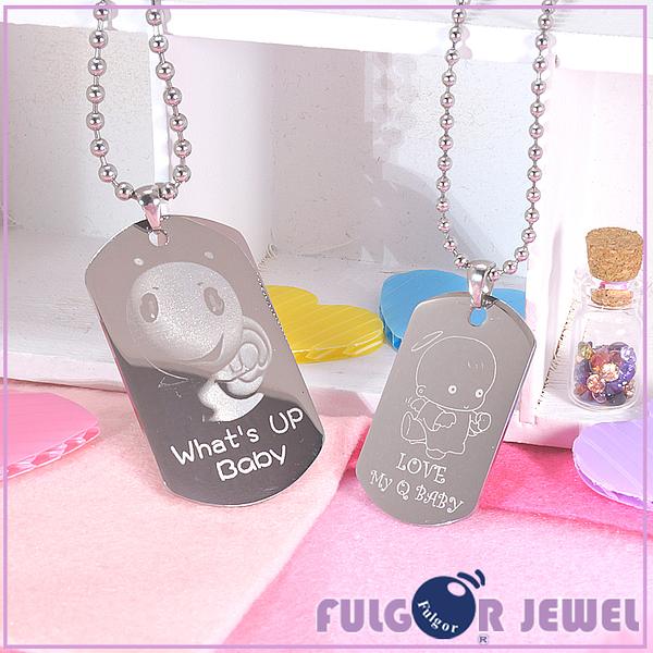【Fulgor Jewel】鋼飾 客製化不鏽鋼項鍊  免費雕刻單面