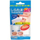 日本 小久保工業所 牙齒 淨白 指套 2入 【7362】